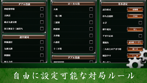 Mahjong Free 3.6.9 screenshots 5