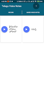 Telugu Voice Notes  For Pc (Download For Windows 7/8/10 & Mac Os) Free! 2