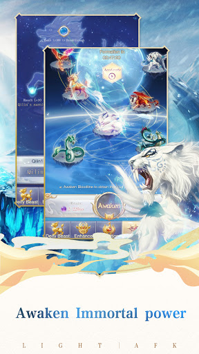 Idle Immortal: Train Asia Myth Beast apkslow screenshots 9