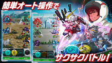 スーパーガンダムロワイヤル-バンダイナムコエンターテインメントが贈る機動戦士ガンダムのアプリゲーム-のおすすめ画像3