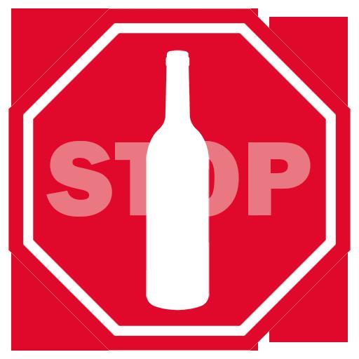 Не пью!
