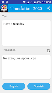 Greek - English Translator 2021