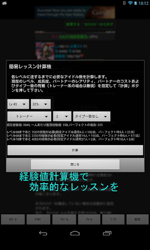 Mobamas Navigator u30e2u30d0u30deu30b9u7528u30d6u30e9u30a6u30b6 filehippodl screenshot 8