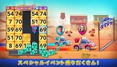 BINGO BLITZ™️ - ビンゴゲームのおすすめ画像5