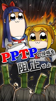 竹書房クエスト〜強襲ポプテピピック〜のおすすめ画像1