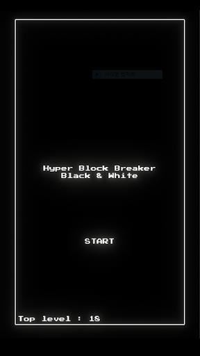 hyper block breaker black&white screenshot 1