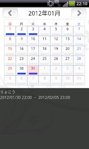 Ordinary calendar  Apps For Your Pc   How To Download (Windows 7/8/10 & Mac) 1