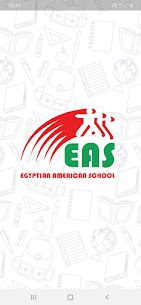 Egyptian American school APK for Android 1