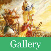 Bhagavad Gita Sloka Gallery