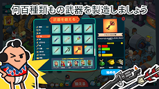Holy Potatoes! A Weapon Shop?!のおすすめ画像1