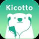 Kicotto無料ミュージックプレイヤー(きこっと)