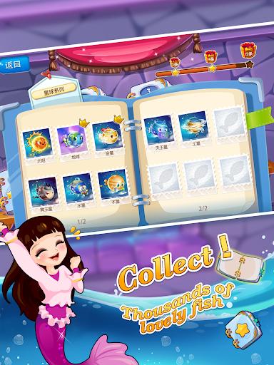 Happy Fish screenshots 11