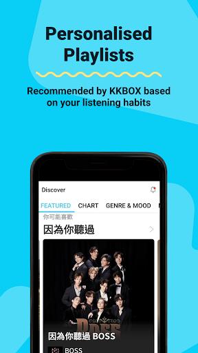 KKBOX | Music anytime, anywhere apktram screenshots 5
