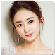 Zhao Liying Wallpapers 2021