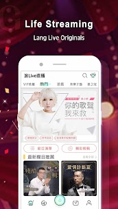 LANG LIVE v5.1.5.4 MOD APK – the app for music and talent shows 2