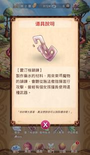 Japanese Alphabet 50 sounds -Beginners Quest 10.3 Screenshots 8