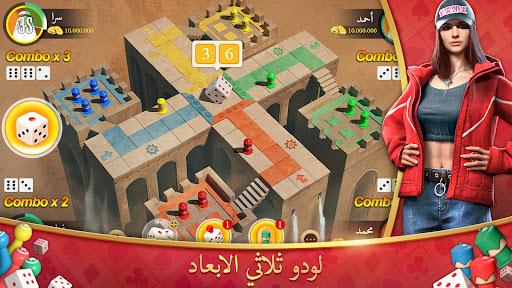 Lama - 3D Ludo & Baloot 1.0.4 screenshots 9