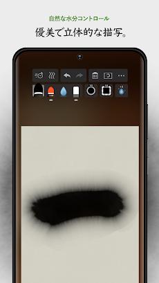 Zen Brush 3のおすすめ画像2