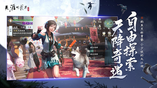 Tianya Mingyue Knife M-Garena