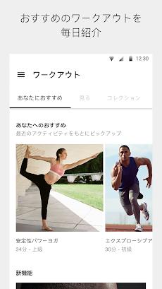 Nike Training Club - 自宅でできるワークアウトとフィットネス プランのおすすめ画像1