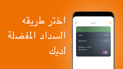 Kaiian: Taxi in Saudi Arabia 0.34.16-ANTHELION Screenshots 2