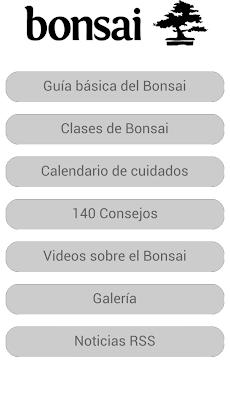 BONSAI Cuidados basicosのおすすめ画像2