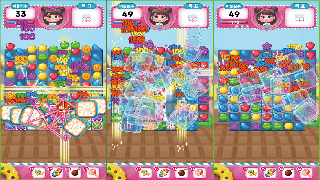 Candy Joy : Jelly Bear screenshot 2