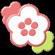 レディースカレンダーPill (ピル) - Androidアプリ