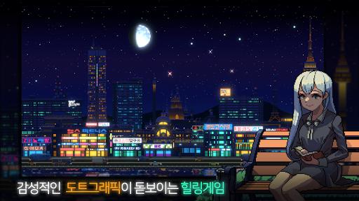 Sunless City : 야경게임  screenshots 1