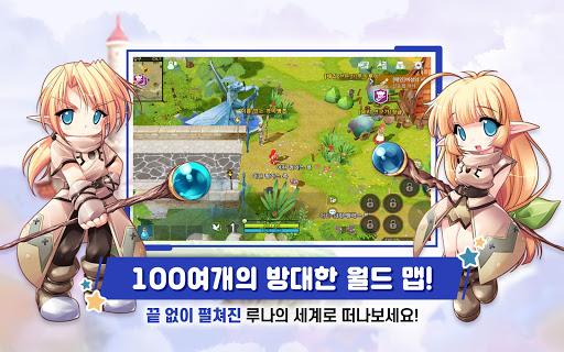 ub8e8ub098 ubaa8ubc14uc77c  screenshots 10