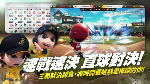 全民打棒球 Pro apklade screenshots 1
