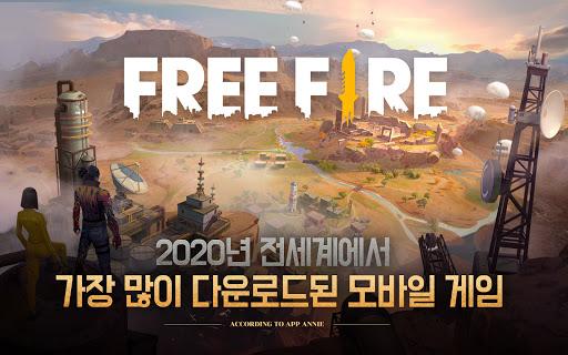 다운로드 Garena Free Fire: World Series mod apk