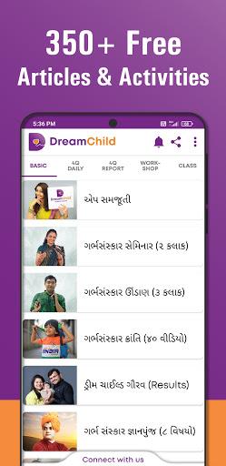 DreamChild - Garbh Sanskar  Screenshots 5