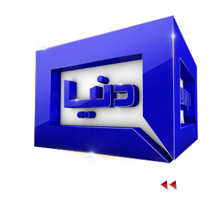 DUNYA NEWS - DUNYA TV  screenshots 1
