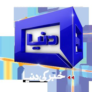 DUNYANEWS Dunya tv 2.2.81 Screenshots 1