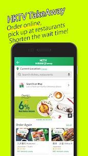 HKTVmall – online shopping 5