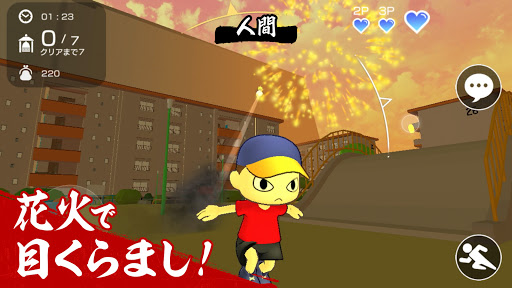 u306bu3087u308du3063u3053u3010u975eu5bfeu79f0u5bfeu6226u30b5u30d0u30a4u30d0u30ebu30a2u30afu30b7u30e7u30f3u3011u4e00u7dd2u306bu904au3079u308bu30aau30f3u30e9u30a4u30f3u30b2u30fcu30e0 screenshots 6
