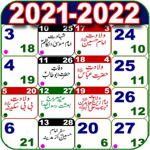 Islamic Calendar 2022.Jafaria Shia Calendar 2021 2022 Apps On Google Play