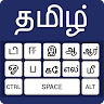 Tamil keyboard -Easy English to Tamil Typing Input icon