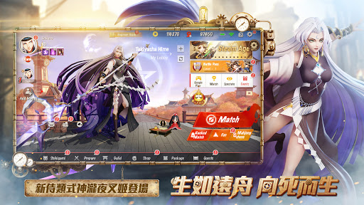 決戰!平安京 apktreat screenshots 2