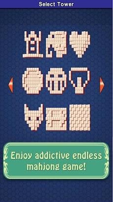 Mahjongのおすすめ画像4