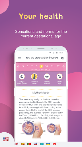 Pregnancy Tracker: What to Expect When Expecting 3.4.3.36 screenshots 2