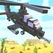 『ダストオフ:ヘリレスキュー2』:ミリタリーエアフォースコンバット―ヘリコプターアタック! - Androidアプリ