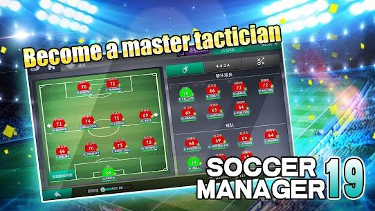 Soccer Manager 2019 Baixar Última Versão – {Atualizado Em 2021} 2