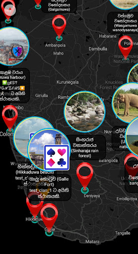 Omi online - Sri Lankan card game 10.4 screenshots 8