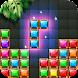 ブロックパズル - Block puzzle