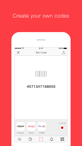 qrqr - qr code® reader screenshot 3