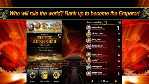 Three Kingdoms Global For PC Windows (7, 8, 10, 10X) & Mac Computer Image Number- 9