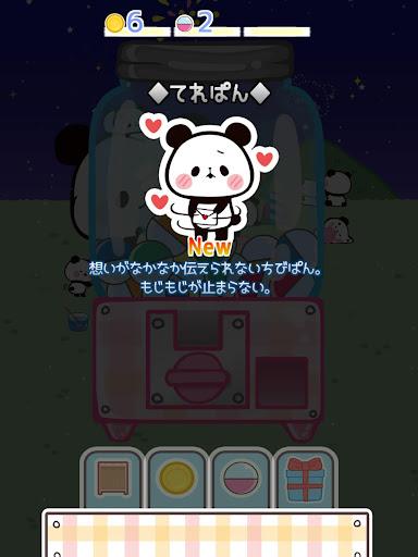 Panda Collection Mochimochipanda Apkfinish screenshots 16