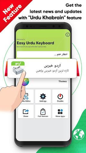 Easy Urdu Keyboard 2021 - u0627u0631u062fu0648 - Urdu on Photos 4.7 Screenshots 1